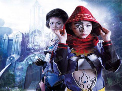 Sự kiện VTC Game 2011